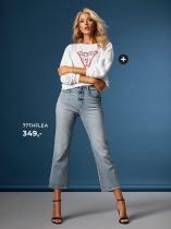 Shop jeans mærke Guess på bubbleroom!